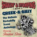 "Shakin' & Stomping Radio Show #2 ""GREEK-A-BILLY"""