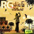 邦楽 Japanese Music #15 feat. Rickie-G 一日の終わりに聞きたい癒しのリッキージー特集