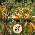 Σοβαρός Πιγκουίνος - Family Tree Mixtape