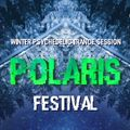 Funny dancing set recorded at Polaris Party in Kazan, February 23 '18