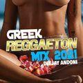 GREEK SUMMER REGGAETON - DEEJAY ANDONI MIX 2021