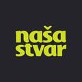 NAŠA STVAR / RADIO VINKOVCI / 19-12-2019 / JANTAR - SKUNK - SEZONA POGREBA - PHONER & BLIC TRETMAN