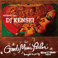 #STAYHOME with Good Music mixed by DJ KENSEI