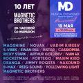 Maxim Kiko - Magnetic Bros. 10 Y Anniversary (Musical Decadence Marathon)
