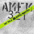 No Talk Audio Master - AMFM | 321 | Viper Club / Florence 2011 by Chris Liebing (Part 1/4)