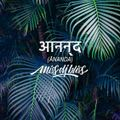 आनन्द (Ananda) by MISS DJ BLISS - Live Stream Mix