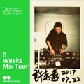 8 Weeks Mix Tour Taichung #2 DJ Point 許志遠