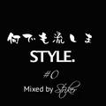 何でも流しまstyle #0 ~Free releases~