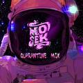 Mosek - Quarantine Mixtape