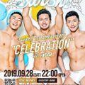"Swish!! 1st Anniversary ""CELEBRATION"" with GameBoy PART1 ::YUME"