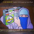 DJ No Breakfast : BEATS FROM THE MIDDLE EAST / vol.5