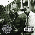G.A.N.G. to the STARR son (Gang Starr DJ Premier GURU Tribute Mix)