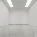 white noise room