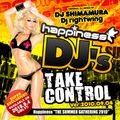 DJ Shimamura - Inogashira Water Park Mix