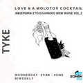 TYKE - LOVE & A MOLOTOV COCKTAIL 03.03.21 - TRIBUTE TO THE GREEK NEW WAVE SCENE VOL.2