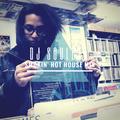 Soulcat's smoking hot House & Garage Mix 2014