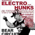 20160513 DJ DAI ELECTRO HUNKS vol.10 4th Anniversary LIVE REC !!
