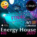 Energy House 2017 #10