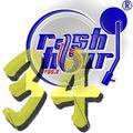 RUSH HOUR EP34 - MAR 12 2017