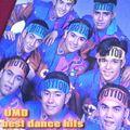 UMD (Universal Motion Dancers) Dance Hits By Dj ICE