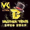 V Hunterz-老师早!同学们好!我们开始摇头料!!Private Nonstop Just For Xiiao Hei 2019 170BPM