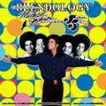 DJ Blend Daddy - Michael Jackson & The Jackson 5: Blendology
