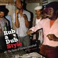 90s Rub a Dub reggae from the Holy Land