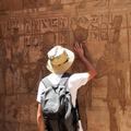 Gondwana 06 Jul 2020 - Clássicos do Egito do séc. XX