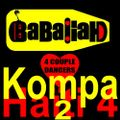Babaliah Loves Kompa 2-4 COUPLE DANCERS-Babaliah Loves Haïti 4