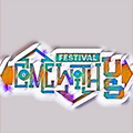 Axell Astrid @ Come With Us Festival 2019 [Psytrance Stage]