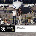 Tsugi Podcast 331 : Jamaica