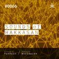 Sounds of Hakkasan #0066