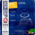 Classic Album Sundays Exploring Japan with Audio-Technica Episode 4 // 04-04-21