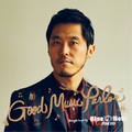 #STAYHOME with Good Music mixed by DJ JIN (RHYMESTER / Breakthrough)
