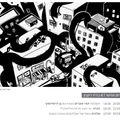 Shay Landa AKA DJ Fontana - Matzah Box Breaker 01\04\2021
