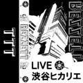 Rezzett - C.E. TOKYO 2014