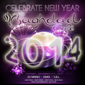 New Year 2014@Baghdad cafe with DJ Ninno,Ismix,Serious beat lovers & MC Hare