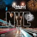 New Years Eve 2019 // R&B, Hip Hop, Trap & U.K. // Instagram: djblighty