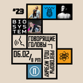 BIOSYSTEM #23 Talking Heads w/ Stroppy Pie & Aslamin