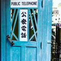 Public Telephone 019 - Diego Edelstein [16-01-2021]