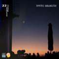 zombie music 22 x Nafpigio | Dimitris Anagnostou