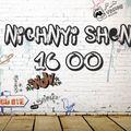 Нічний шен #18: Польський хіп-хоп