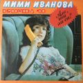 Discomedia '80