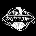 KamiyamaCrewVol.1 for MIXBOMB