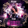 DJ HABYKEY & SHINEY - URBAN DANCE (BEST OF 2011)