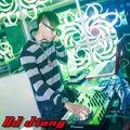 DJ Jiang - 送給正忠排骨