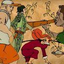 Bambous Fmr Profile Image