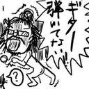 Eijun Suganami Profile Image