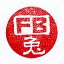 Flo Berthet Profile Image
