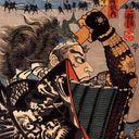 Paper Samurai Profile Image